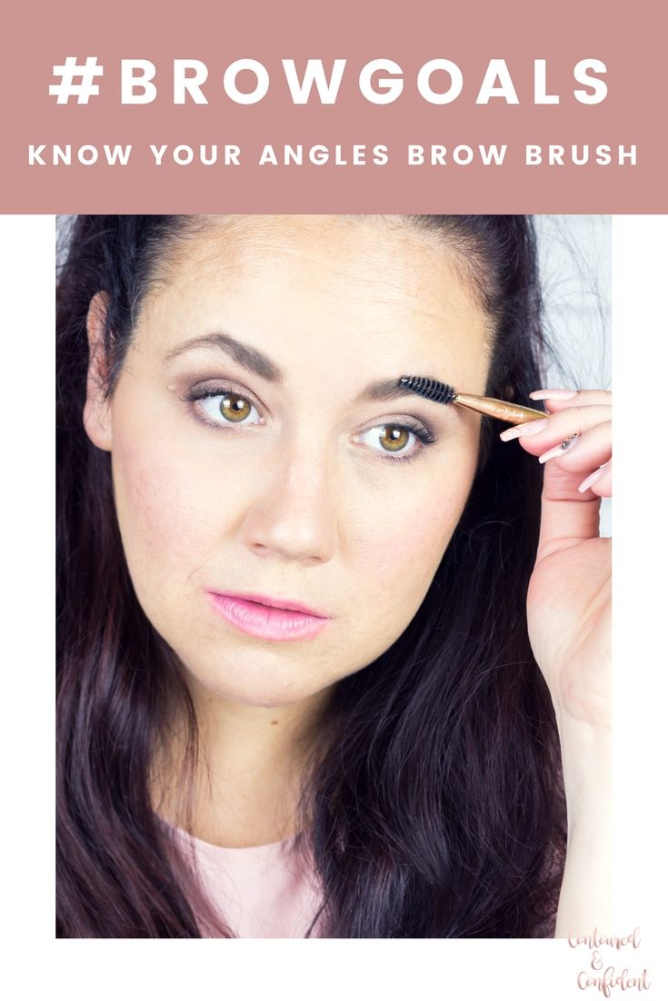 Are your brows on fleek? Are they too thick? Too thin? Not dark enough? Welp I feel your pain!!! Brows are seriously hard to get just right. The Know Your Angles Brow brush from Maskcara is a brow game changer! It is double sided!! One side is perfect for brushing on color and the other side combs the brow hairs because hairy brows are the best brows! I like to use a few of the darker eyeshadow colors to fill in my brows naturally- my favorite shade for this is Trust.