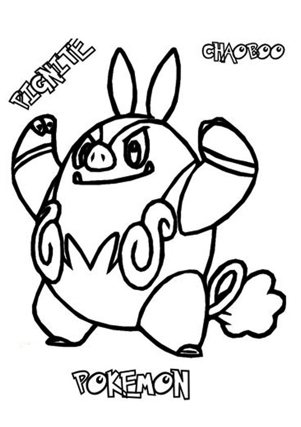 party pokemon coloring pages | 60 best pokemon color sheets images on Pinterest | Pokemon ...