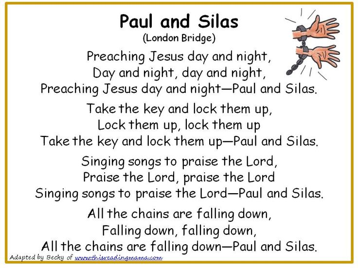 Closing Activity Paul And Silas To The Tune Of London Bridge Christian Nursery Rhyme