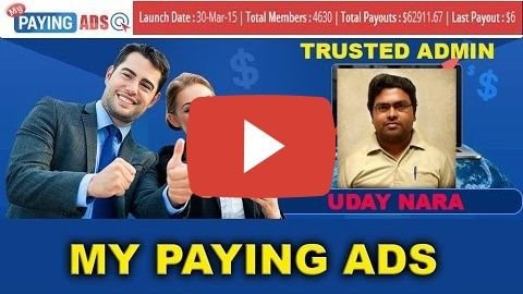 Make Money with My paying ads - Hindi Tutorial