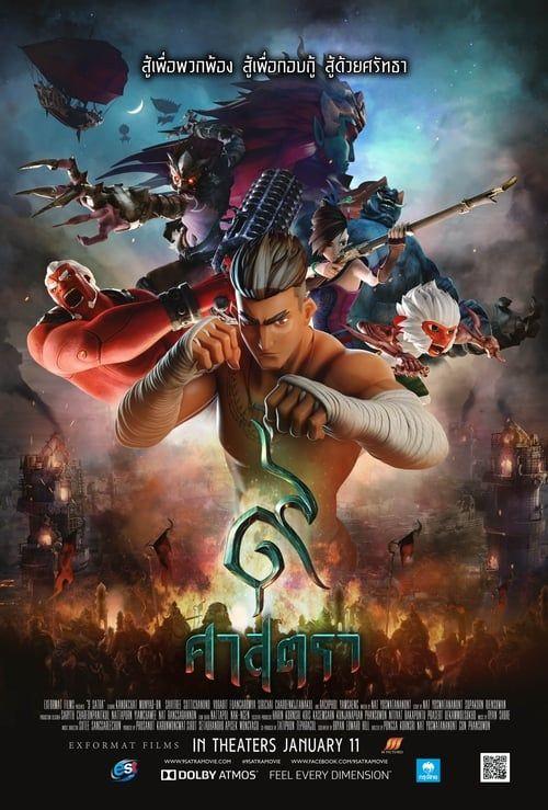 Ver Hd Online 9 Satra P E L I C U L A Completa En Espanol Latino Muay Thai Fantasy Movies Nine Movie
