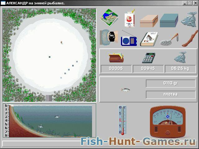 Зимняя рыбалка на компьютер скачать