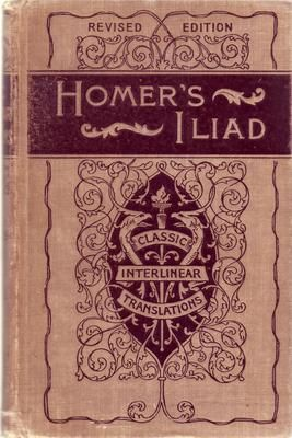 """""""Homer's Iliad"""" from 1896 that told the story of the Trojan War fought between the city of Troy and a group of Greek states."""