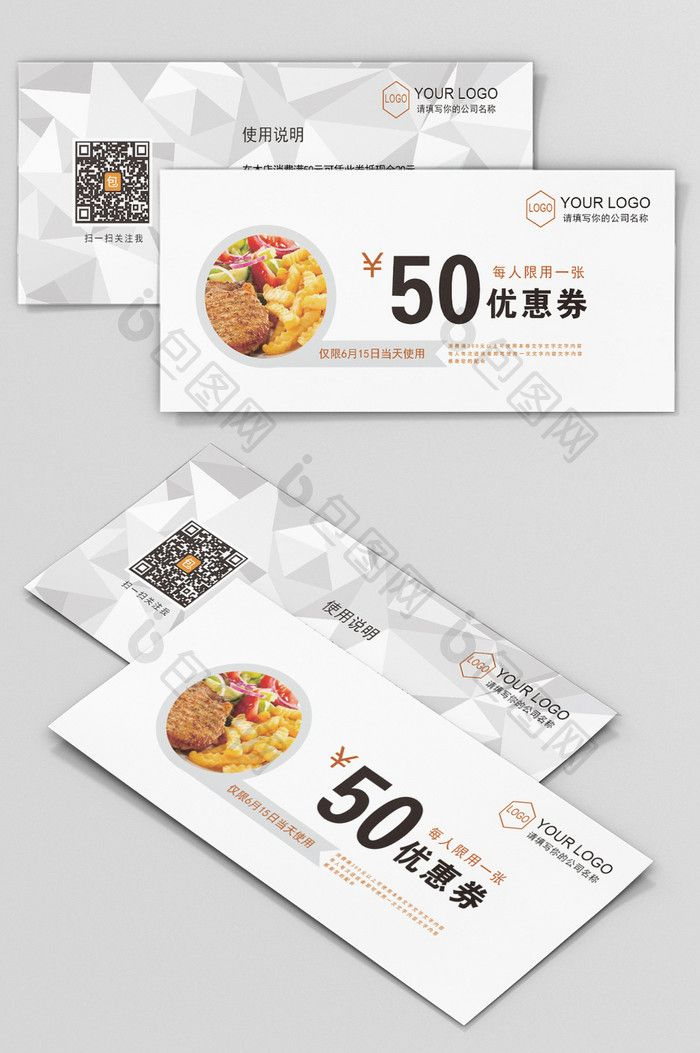 Simple Dining Coupon Voucher