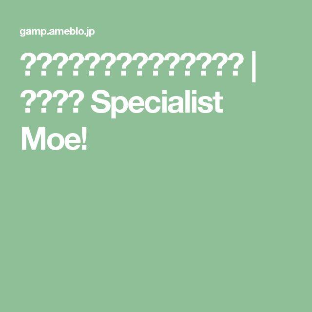 癌を治すABCドリンクとは? | 国際医療 Specialist Moe!