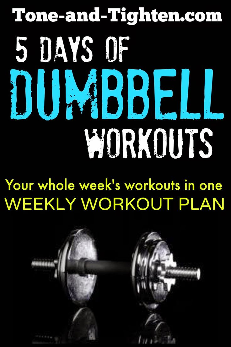 All your workouts for the week in one convenient spot! This week features workouts with dumbbells to shred, sculpt, tone and tighten! #workout #exercise