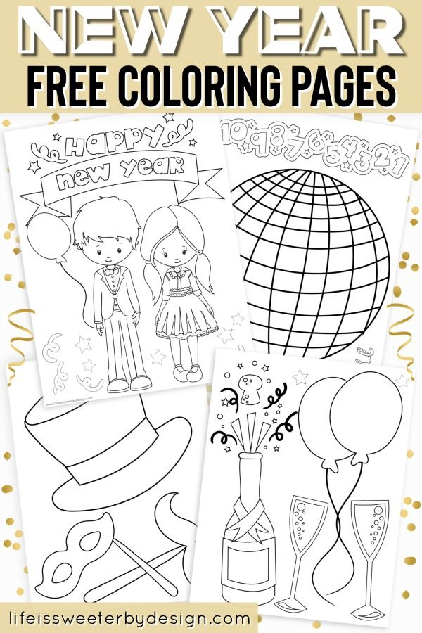 These Free Printable New Years Color Pages Are The Perfect Way To Keep The Kids Busy While Y New Year Coloring Pages New Year S Eve Colors Printables Free Kids