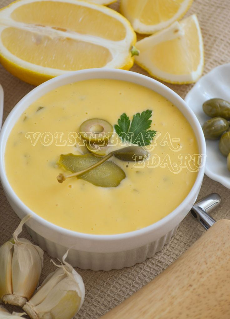 Соус Тартар. Классический рецепт соуса тартар с фото | Волшебная Eда.ру
