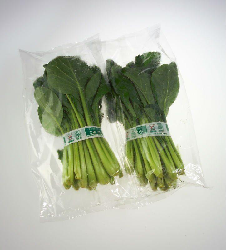 Vegetables Packaging Www Swisspac Co U Desaingerobak Vegetable Packaging Fruit Packaging Vegetable Shop