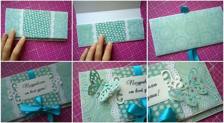 Картинки, как сделать конверт для открыток