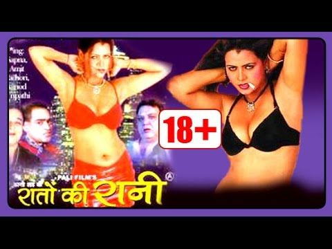 Indian Full Hot Sex Movie