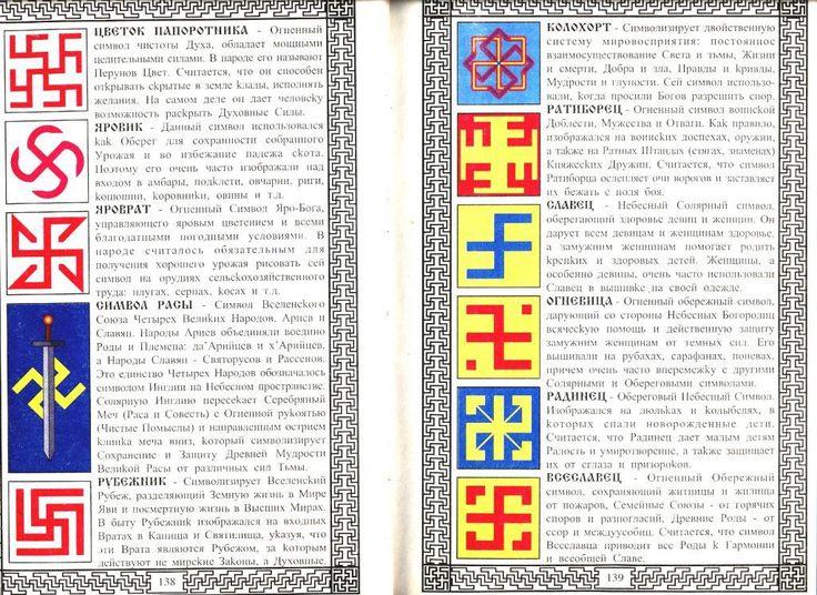 f582fa8f94fb0f02a3730f93d8cd5c79_1.jpg (1024×746)