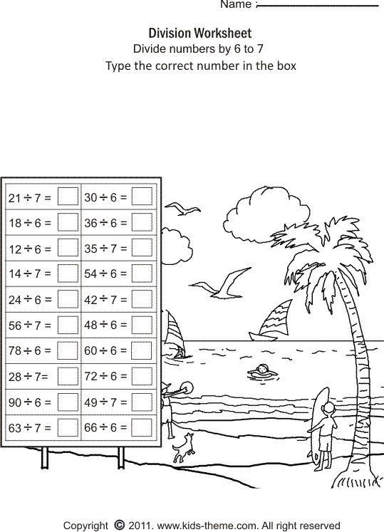 divide numbers by 6 to 7