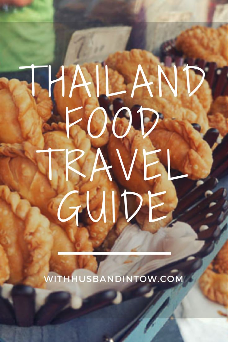 Thailand Food Travel Guide http://www.withhusbandintow.com/lisbon-culinary-tour/ | With Husband in Tow #food #travel #Thailand