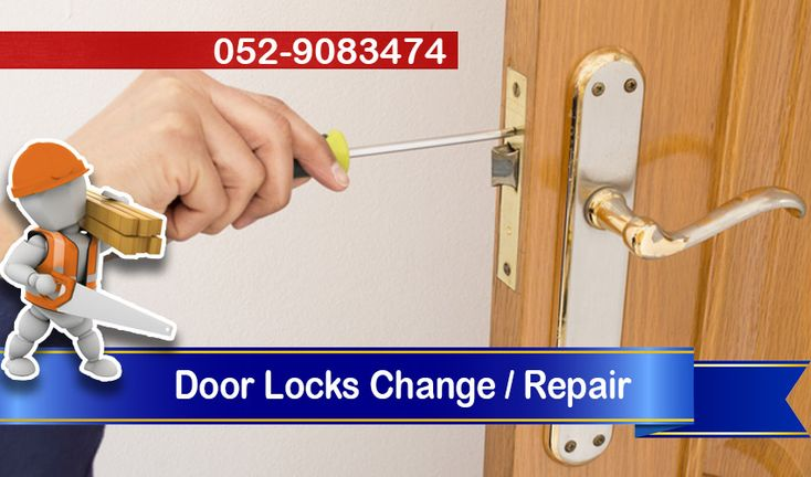 CSD Carpentry Services offers you Door Locks Repair / Replace any where in Dubai - Call Carpenter 0529083474 for Cabinet Wardrobe Cupboards Locks Handles.
