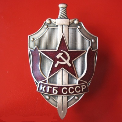 KGB badge. 'CCCP' were the Russian language initials for USSR. www.lberger.ca