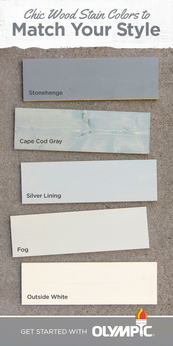 Grays are in. If you thought stain colors were limited to brown and amber shades, think again. With a variety of grays and off-whites, you can easily extend your indoor style to the outdoors.