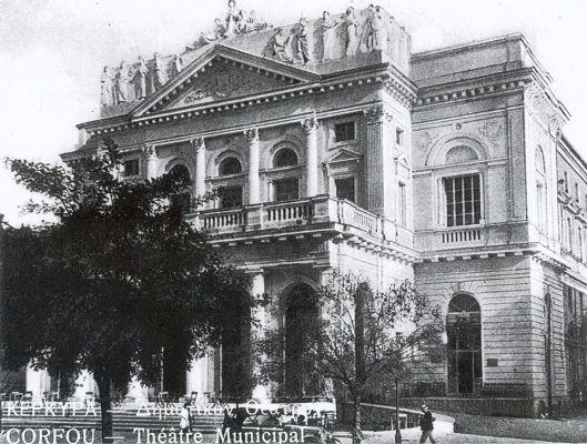 Τέσσερις σπάνιες φωτογραφίες από το παλαιό Δημοτικό Θέατρο της Κέρκυρας όπως έχουν δημοσιευτεί από τον Δημήτρη Σπύρου στο διαδίκτυο.