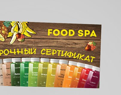 """Check out new work on my @Behance portfolio: """"FoodSPA"""" http://be.net/gallery/34577513/FoodSPA"""
