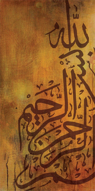 A new addition to the Bilqees collection of Islamic Canvas Art by Ihsaan & Bilqees
