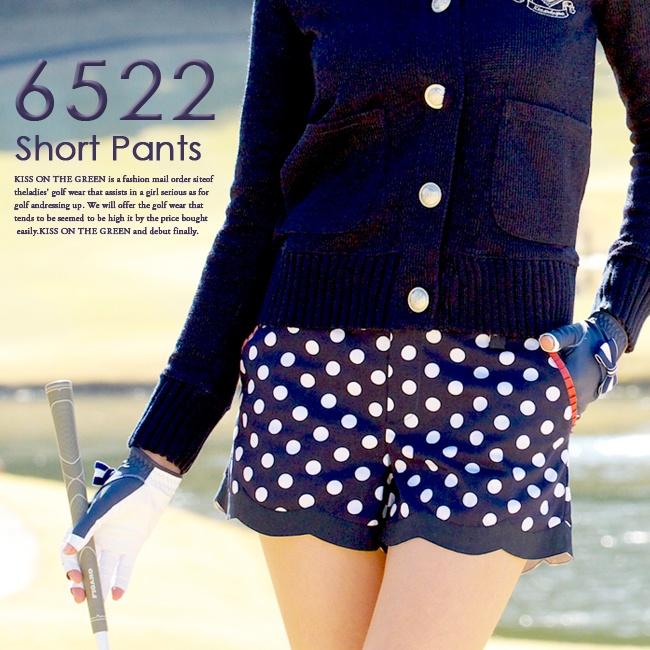Dot short pant for golf