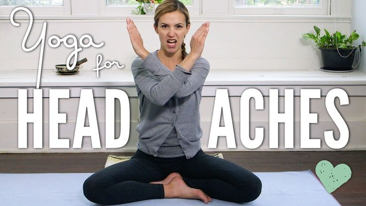 Try this nurturing yoga practice when you have a headache. Yoga is an amazing tool for healing and with regular practice we can even begin to prevent the ach...