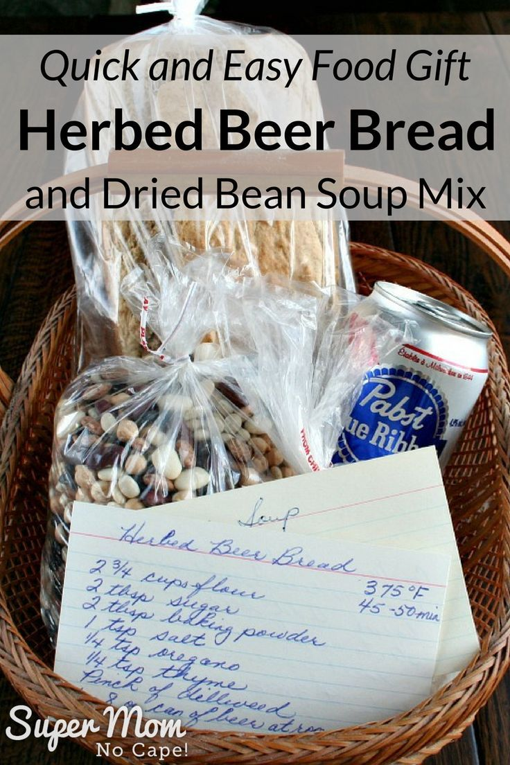 Give the gift of a meal in a basket. A loaf of homemade Herbed Beer Bread, a dried ingredient mix and can of beer for them to make another and a bag of dried bean soup mix. Great friend, neighbor or teacher gift! #diygiftideas  #foodgiftideas #giftideas #christmasgifts #diychristmasgifts