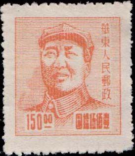 PR China 1949 - Mao Tse Dong