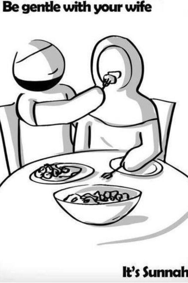 Sunnah - Be gentle with your wife