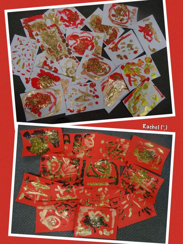 "Chinese New Year... red, gold and black paintings from Rachel ("",)"
