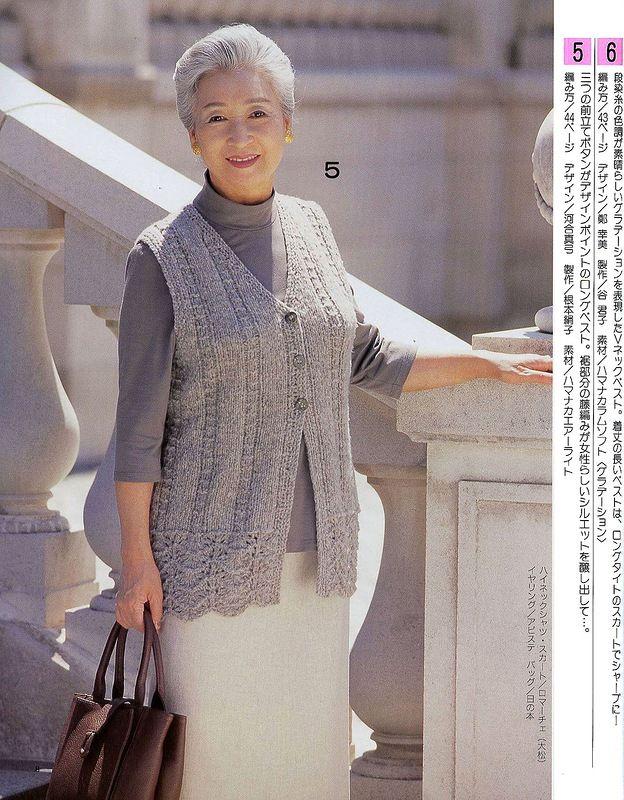 femei croșetat japoneză (la vârstnici)
