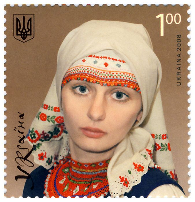 Ukraine Caul - Category:National costumes of Ukraine on stamps - Wikimedia Commons. Lemko