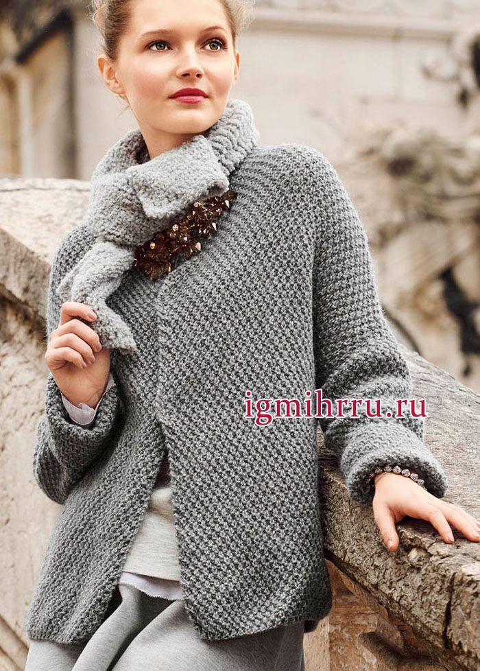 Уютный теплый жакет серого цвета, с крупным жемчужным узором. Вязание спицами