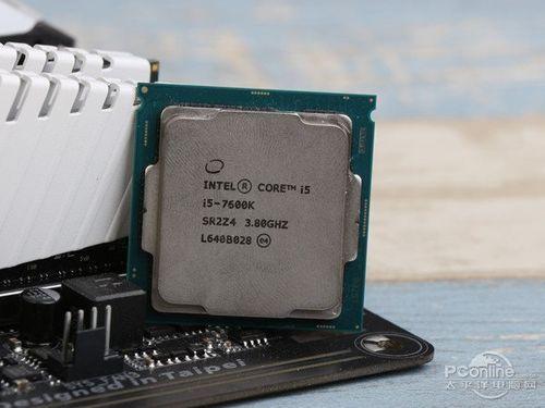 Caractéristiques et prix des Kaby Lake-S débloqués, du Core i3-7350K au i7-7700K (TomsHardware)