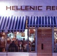 Surprise birthday dinner at Hellenic Republic ~ Brunswick, VIC owned by (Master Chef) George Calombaris.