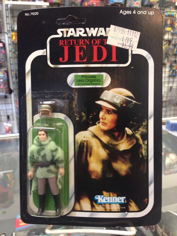 Kenner Star Wars Return Of The Jedi Princess Leia In Combat Poncho