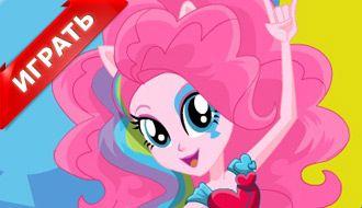 Супер виктоина Пинки Пай