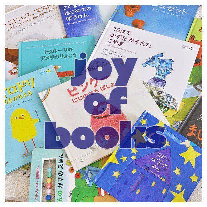 WORLDLIBRARY厳選の絵本を10名様にプレゼント . もうすぐ新生活が始まる季節 進学や進級をするお子さんがいる方も多いのでは せっかくなら意味のある特別なお祝いを贈りたいけど何がいいのか迷いますよね そんなみなさんにおすすめなのが世界中の良質な絵本を厳選して日本語で翻訳出版しているWORLDLIBRARYの絵本今回はそんな @worldlibrary_wl 選りすぐりの絵本を10名様にプレゼントしちゃいます . プレゼント内容 WORLDLIBRARYがセレクトした素敵な絵本1冊を10名様にプレゼント 0-2歳3-4歳5-6歳7歳の4つの対象カテゴリーの中からご希望をお選びください 応募の締め切りは4/6(木) まで皆様のご応募をお待ちしております . WORLDLIBRARYの素敵な絵本についてはサイトから記事をチェック  @archdays プロフィールから記事にとべます . 応募方法 Instagramから 1. ARCH DAYS@archdaysのアカウントをフォロー 2.このpostをリグラムまたはスクリーンショットしてご自身のページへ投稿 3…