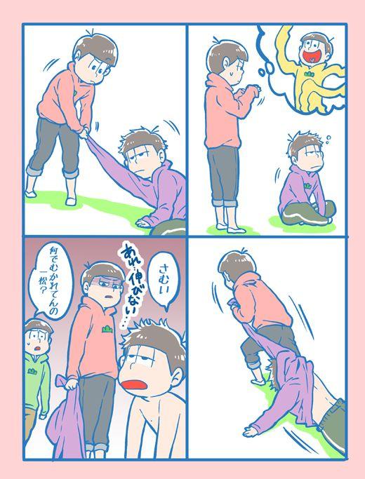 Osomatsu-san- Osomatsu, Choromatsu, Ichimatsu, Jyushimatsu #Anime「♡」