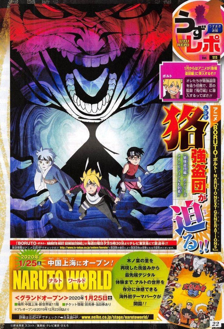 El anime ''Boruto'', adaptará el nuevo arco Mujin Bandit