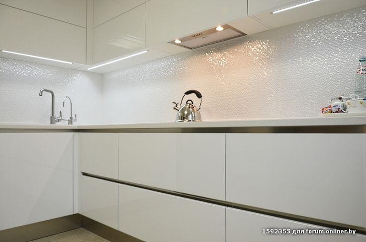 Venis Cubica Bianco in kitchen