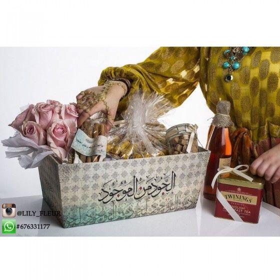 The Pillowcase Middle Eastern Gifts, Eid Gifts, Arab, Arabic, Celebration, Gulf, GCC, Saudi, Saudi Arabia, Kuwait, Q8, Qatar, Dubai, Abu Dhabi, United Arab Emirates, Emirates, UAE, Oman