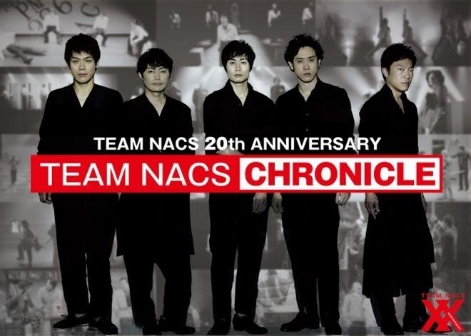 TEAM NACS 20th ANNIVERSARY TEAM NACS CHRONICLE | OTHER SPACES | パルコアート.com
