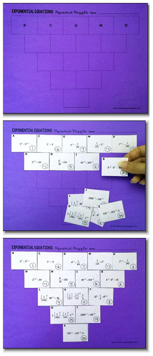 Exponential Equations Pyramid Sum Puzzle | All Things ...