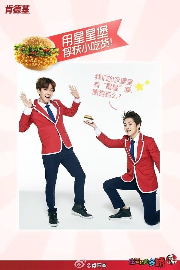 [OFFICIAL] 150106 KFC China Weibo Update