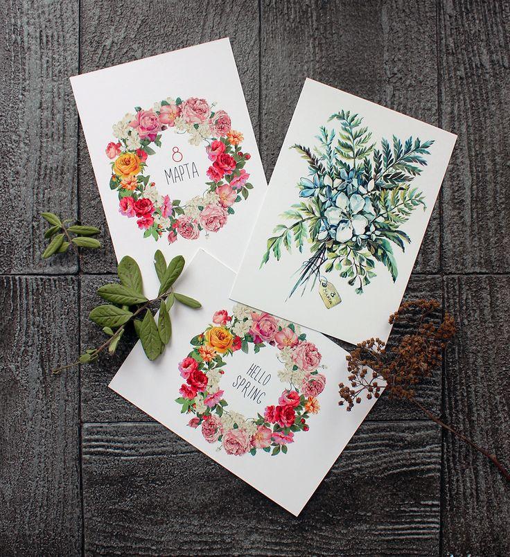 Для, первые подарочные открытки