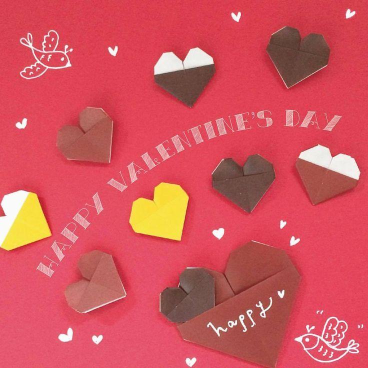 チョコレート色のハート。バック赤にしたら渋め、、。 Chocolate color hearts. It is dark because I made the back red. ・ ・ #origami #papercraft #illumination #valentinesday #heart #おりがみ #ペーパークラフト #イラスト #ヴァレンタイン #ハート #おりがみレター p30載ってマス (Ikoma, Nara)