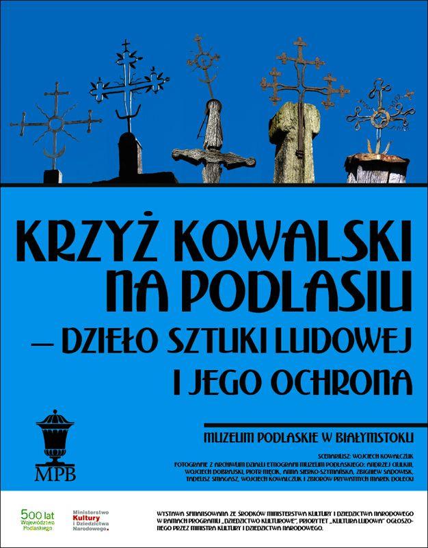 Wystawa plenerowa przygotowana przez Muzeum Podlaskie w Białymstoku, prezentowana przed Ratuszem na Rynku Kościuszki w Białymstoku od 6 grudnia 2013 do 30 stycznia 2014. Zapraszamy!