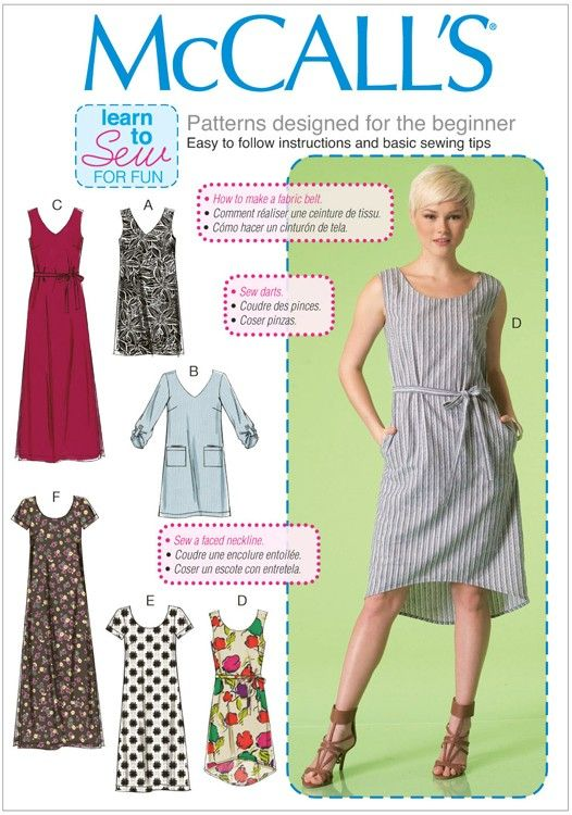 Misses Dresses and Belt McCalls Sewing Pattern No. 7120. | Sew Essential