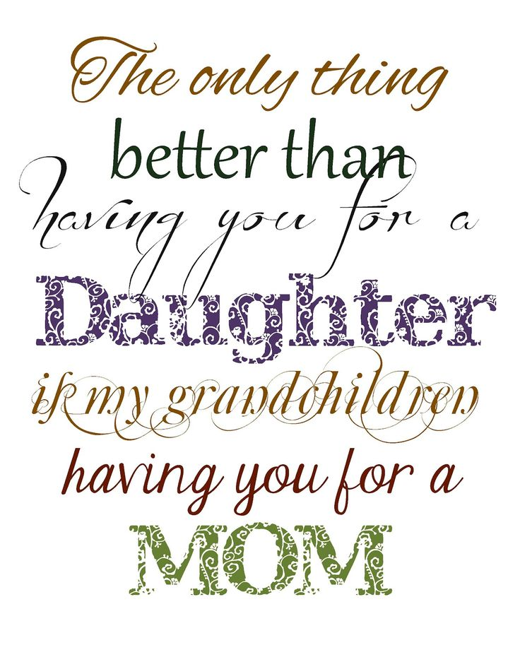 Getting Married Quotes: Mom Quotes To Daughter Getting Married
